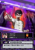 Danganronpa Unlimited Battle - 108 - Kiyotaka Ishimaru - 5 Star