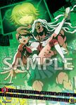 Danganronpa the Animation 2014 Calendar - 09&10 Sakura and Aoi