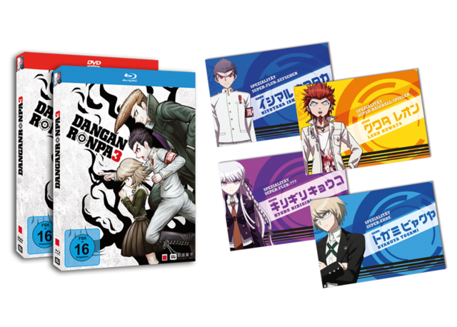File:Danganronpa The Animation German BluRay Volume 3.png