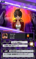 Danganronpa Unlimited Battle - 443 - Aoi Asahina - 6 Star