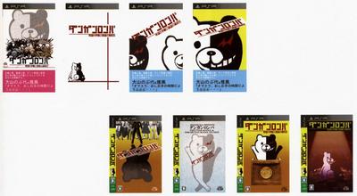 Danganronpa Visual Fanbook Cover Designs (01)
