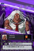 Danganronpa Unlimited Battle - 049 - Sakura Ogami - 2 Star