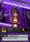 Danganronpa Unlimited Battle - 113 - Aoi Asahina - 4 Star