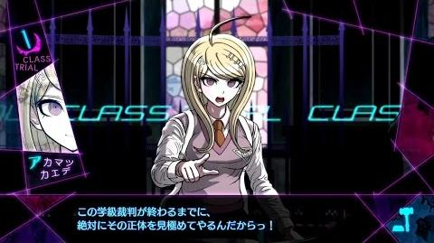 New DanganRonpa V3 TGS 216 Trailer HD