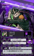 Danganronpa Unlimited Battle - 271 - Gundham Tanaka - 5 Star