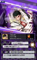 Danganronpa Unlimited Battle - 338 - Kiyotaka Ishimaru - 6 Star