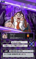 Danganronpa Unlimited Battle - 339 - Hifumi Yamada - 5 Star