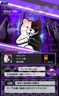 Danganronpa Unlimited Battle - 474 - Monokuma - 5 Star