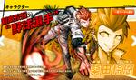 Promo Profiles - Danganronpa 1 (Japanese) - Leon Kuwata