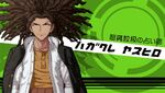 Danganronpa 1 Yasuhiro Hagakure Japanese Game Introduction
