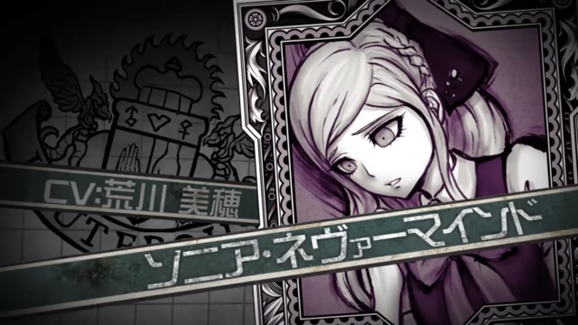File:Danganronpa 2 Sonia Nevermind True Intro Japanese.png