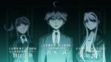 Danganronpa 3 - Future Arc (Episode 01) - Makoto arriving (24)