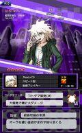 Danganronpa Unlimited Battle - 402 - Nagito Komaeda - 5 Star