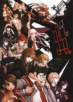 Danganronpa Visual Fanbook Promotional Art (02)