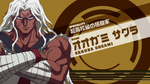 Danganronpa the Animation (Episode 01) - Sakura Ogami Title Card