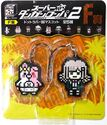 FuRyu Minna no Kuji Dot Rubber Mascots Monomi and Chiaki Nanami