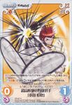 ChaosTCG DR-027R Super High School Level Baseball Player