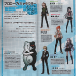 Danganronpa 1 Japanese PSP Booklet 01