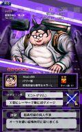 Danganronpa Unlimited Battle - 340 - Hifumi Yamada - 6 Star