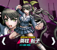 Tenko Chabashira Danganronpa V3 Official Japanese Website Profile (Mobile)