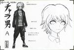 Art Book Scan Danganronpa V3 Character Designs Betas Rantaro Amami (4)