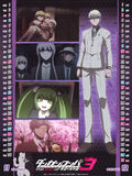 Danganronpa 3 Future Arc 2017 Calendar - November and December Page