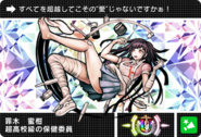 Danganronpa V3 Bonus Mode Card Mikan Tsumiki U JPN