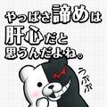Digital MonoMono Machine Stamp 01