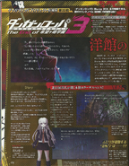 Famitsu Scan October 27th, 2016 Page 1