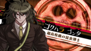 New Danganronpa V3 Gonta Gokuhara Introduction (Trial Version)