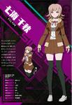 Danganronpa 3 - Character Profiles - Chiaki Nanami (Profile)