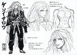 Danganronpa Another Episode Beta Design Kenshiro