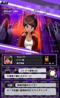 Danganronpa Unlimited Battle - 442 - Aoi Asahina - 5 Star