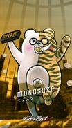 Digital MonoMono Machine Monosuke iPhone wallpaper