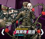 Korekiyo Shinguji Danganronpa V3 Official Japanese Website Profile (Mobile)