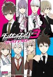 Manga Cover - Danganronpa 3 The End of Kibōgamine Gakuen Comic Anthology (Front) (Japanese)