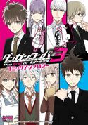 Danganronpa 3: The End of Kibōgamine Gakuen Comic Anthology