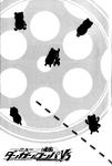 Manga Insert Art - New Danganronpa V3 Minna no Koroshiai Shin Gakki Comic Anthology (4)