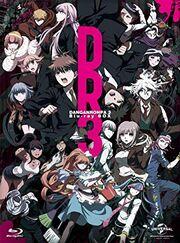 Danganronpa 3 Lerche Special Edition Box Set (Blu-Ray) (Cover)