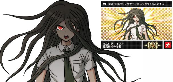 File:Dangronpa V3 Card Death Izuru Kamukura Recoloured.png
