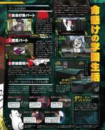 Famitsu Scan January 12th, 2017 Page 5