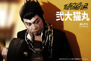Super Danganronpa 2 THE STAGE (2017) Onigiri as Nekomaru Nidai Promo