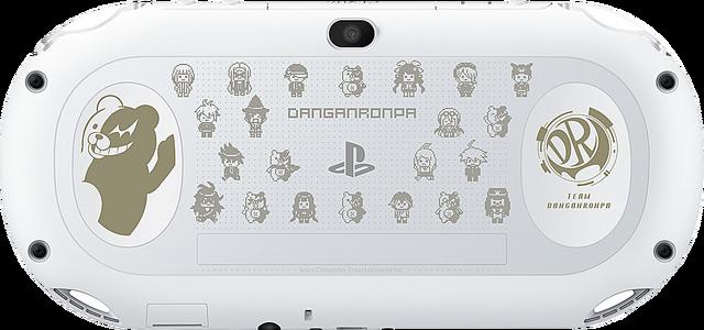 File:Danganronpa Vita Console White.png