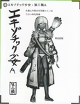 Art Book Scan Danganronpa V3 Character Designs Betas Angie Yonaga (3)