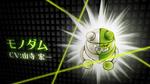 DRV3 - Character Trailer 4 Screenshot (Japanese) (14)