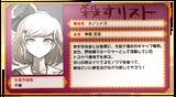 Hit List Kanon Nakajima (JP)