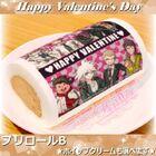 Priroll DR2 Priroll Valentines