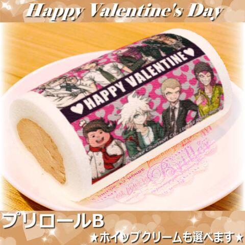 File:Priroll DR2 Priroll Valentines.jpg