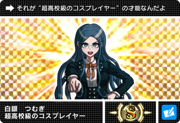 File:Danganronpa V3 Bonus Mode Card Tsumugi Shirogane S JP.png