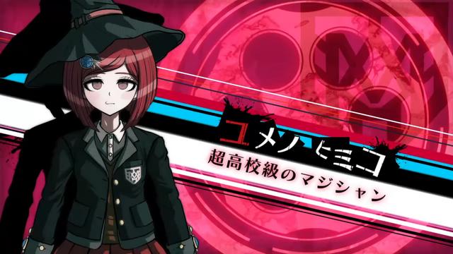 File:New Danganronpa V3 Himiko Yumeno Introduction (Trial Version).png